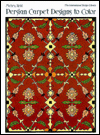 Persian Carpet Designs to Color