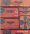 Click here for larger photo of Japanese Cabinetry
