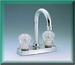 Banner® Brass Faucets - Plumbing Fixtures