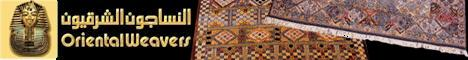 Oriental Weavers Rugs
